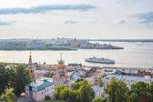 Fotografie nizhny novgorod Blick vom hohen Ufer auf den Pfeil