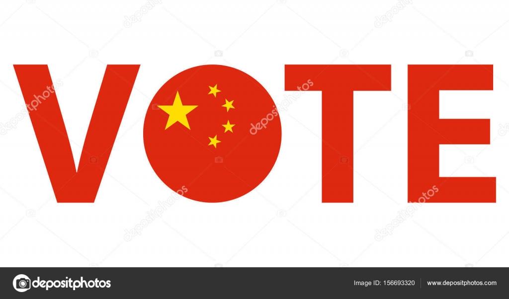 Voting Symbols Vector Design Stock Vector Microphoto1981gmail