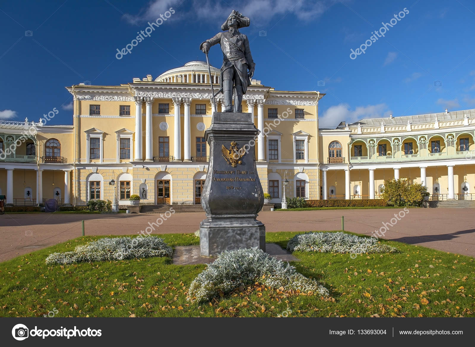 Pavlovsk, Museum-Reserve: description, mode of operation, how to get 94