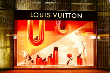 Warsaw, Poland. 11 February 2018. Louis Vuitton store. Handbags for women, combining classic style, timeless design, and the highest quality