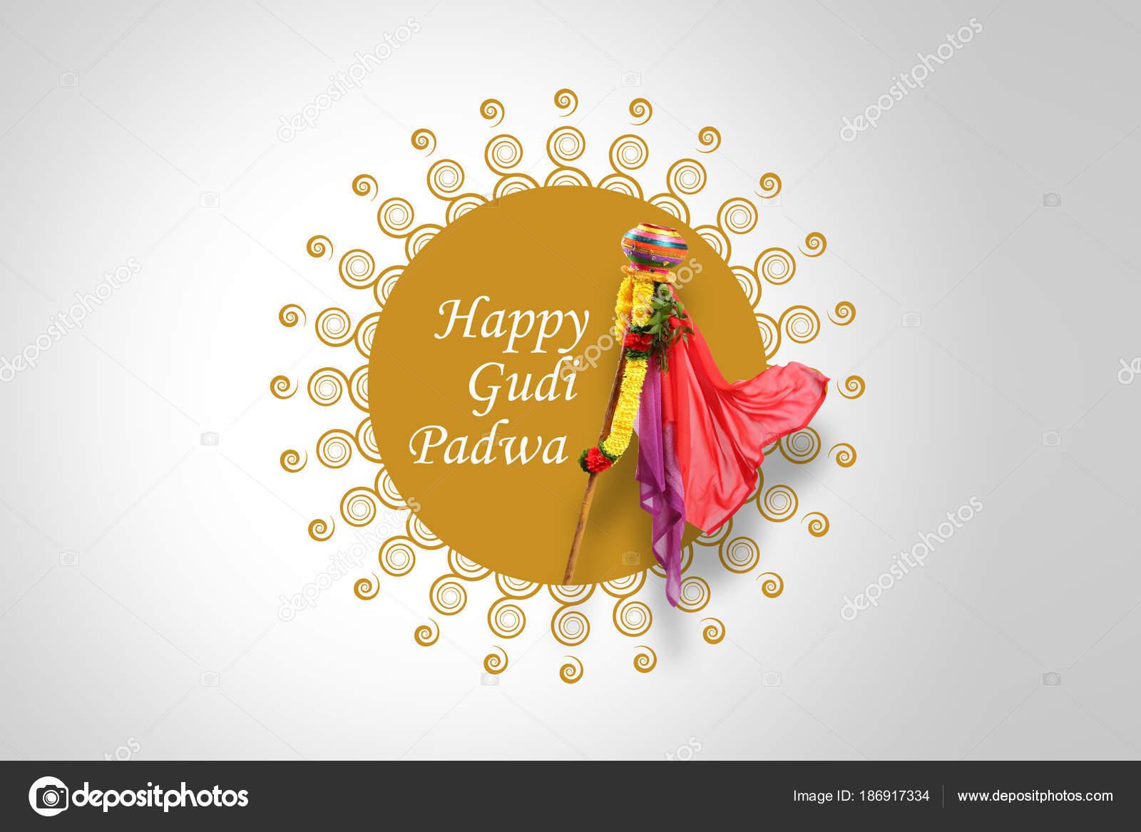 Gudi Padwa Marathi New Year Stock Photo Adsniksgmail 186917334