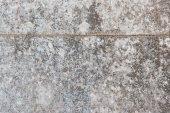 Fotografie betonové zdi textury
