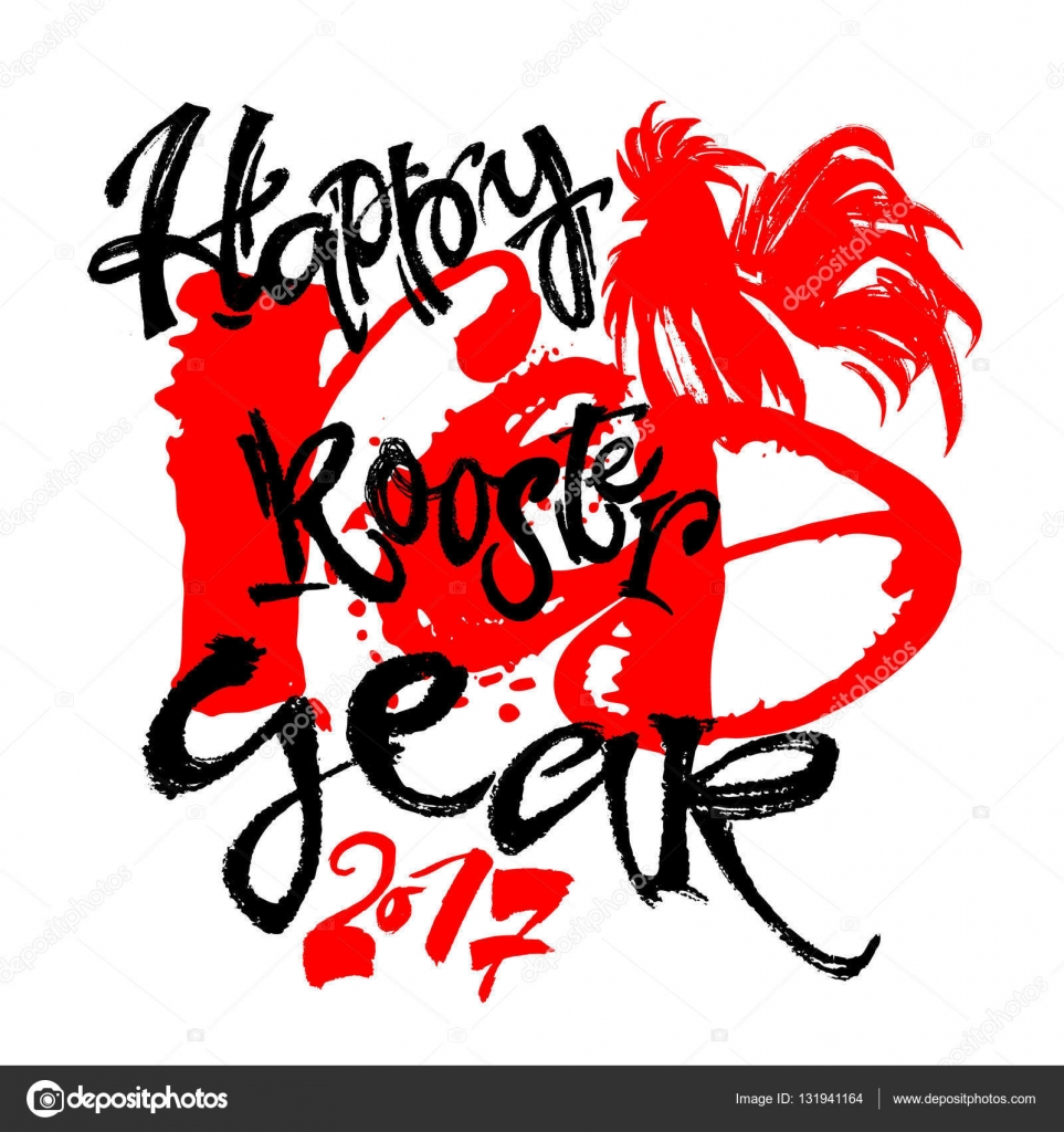 2017 Chinese Calendar Symbol Of The Yeaar Rooster Concept Stock