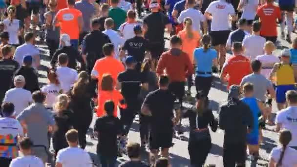Kyiv, Ukraine - April 22, 2018:People running city marathon in Kiev, Ukraine.