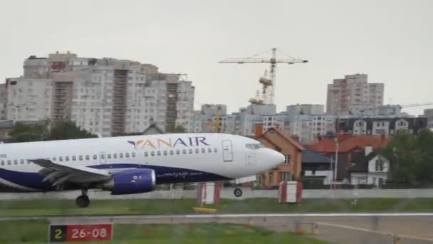 Kyiv, Ukraine - May 18, 2016:Passenger plane is landing the airline Yanair at Zhuliany airport in Kyiv, Ukraine