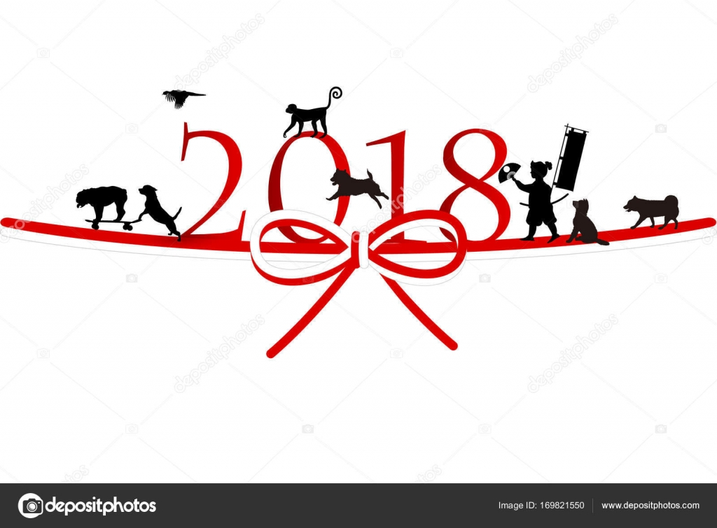dog new year card background stock vector