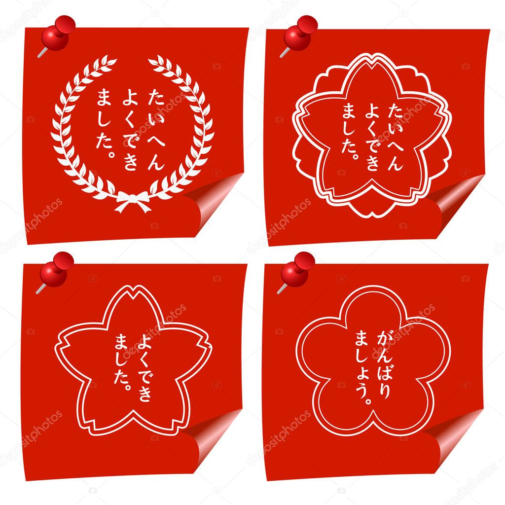 Cherry Blossoms plum Laurel icon