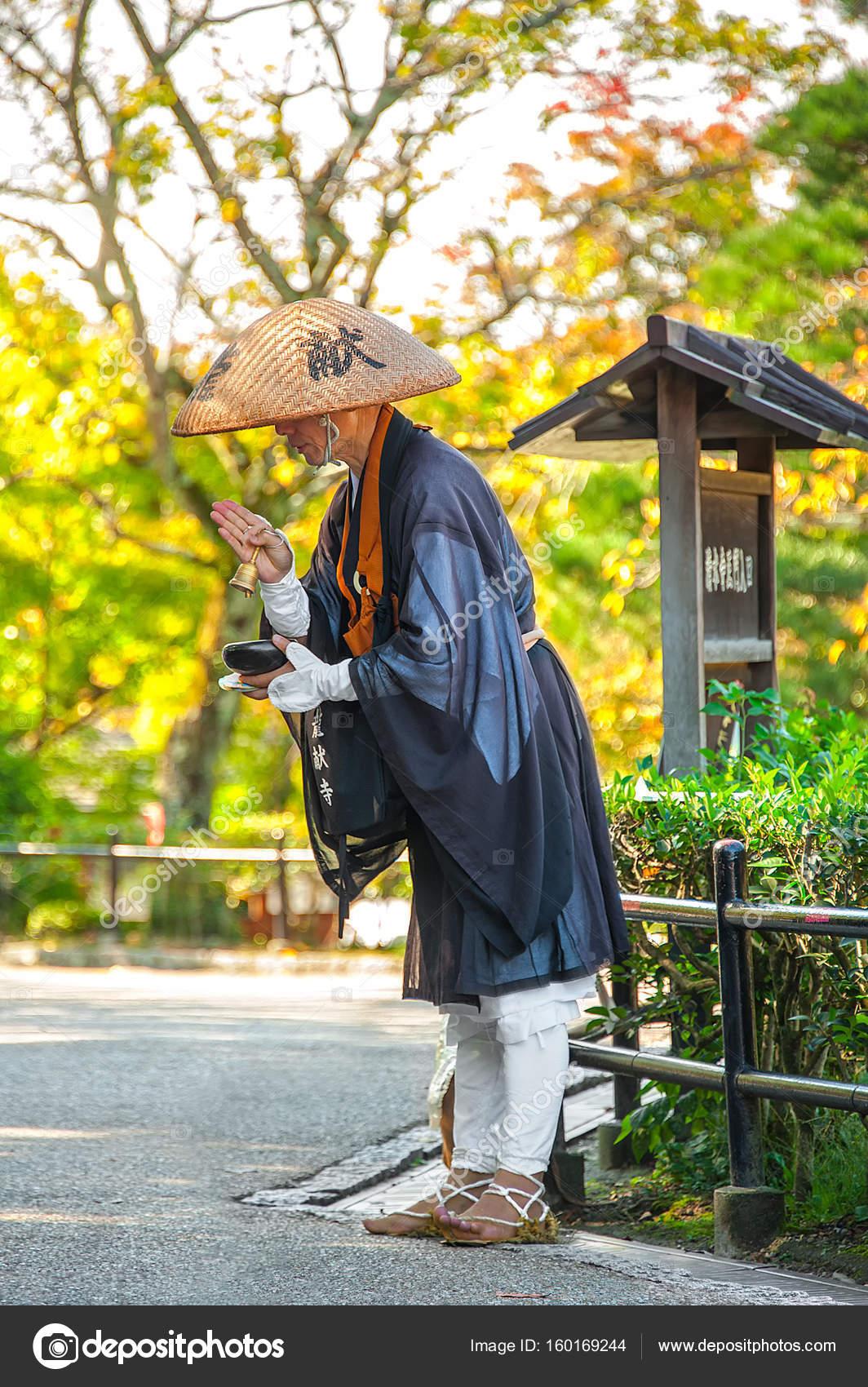 JAPANESE ZEN BUDDHIST MONK CHANTING  – Stock Editorial Photo