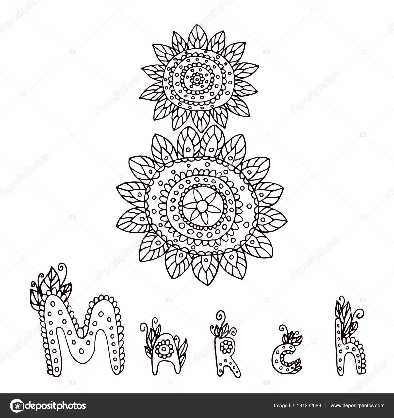 çocuklar Ve Yetişkinler Için Boyama Sayfası Doodle Stili Stok
