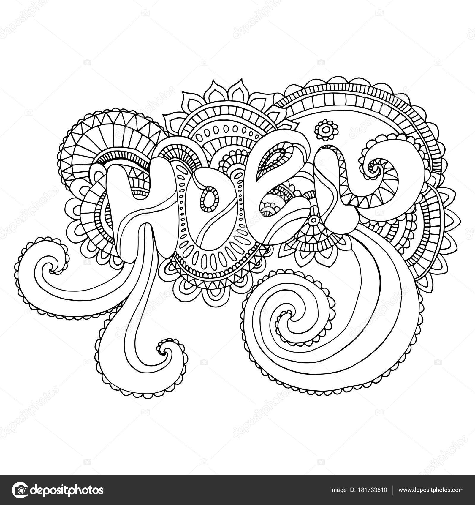 Coloring page word Holito the Indian holiday on background mand