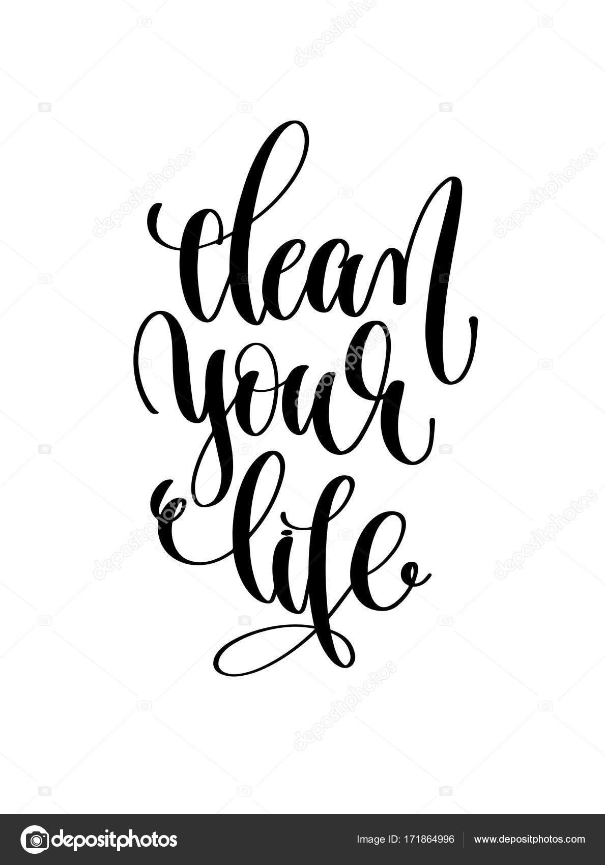 Reinigen Sie Ihr Leben Hand Schriftzug Inschrift — Stockvektor ...