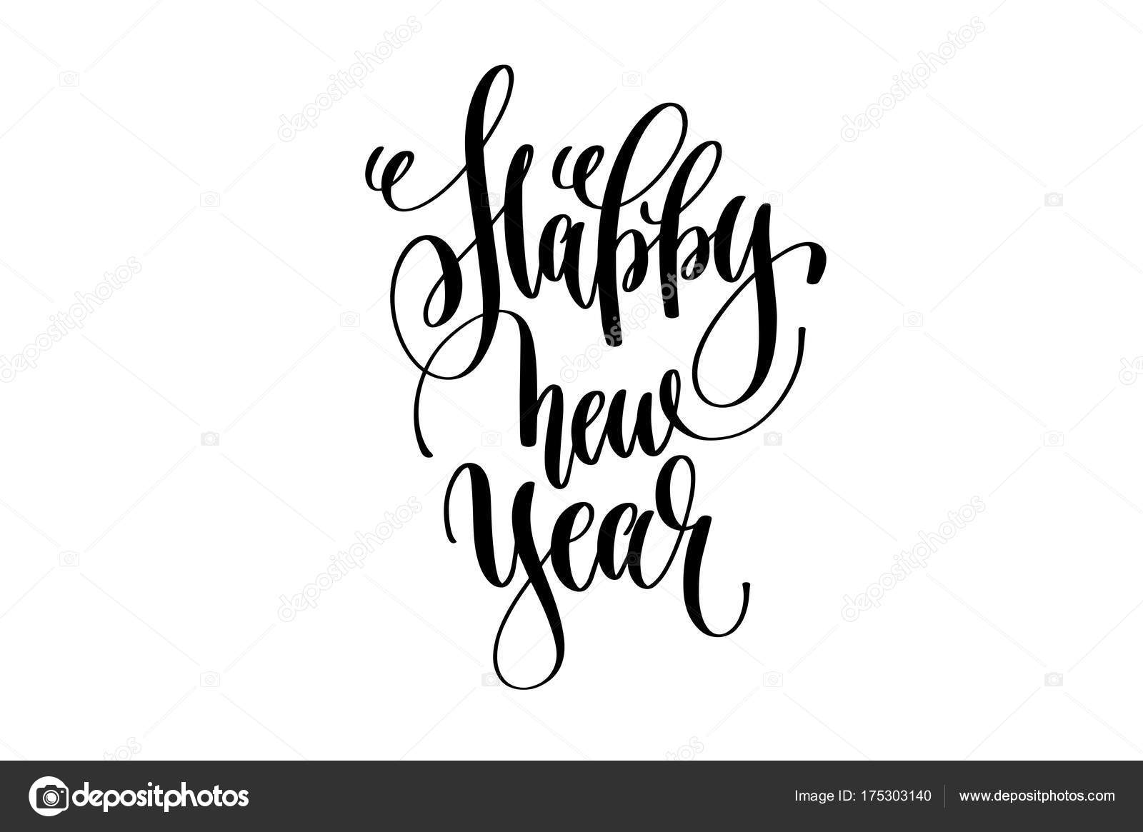 happy new year - hand lettering celebration quote to winter holi ...