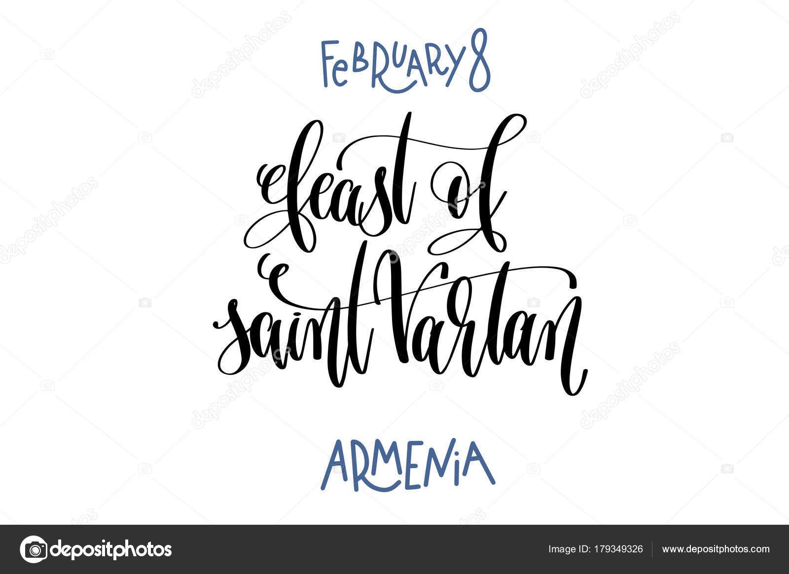 fiesta 8 de febrero