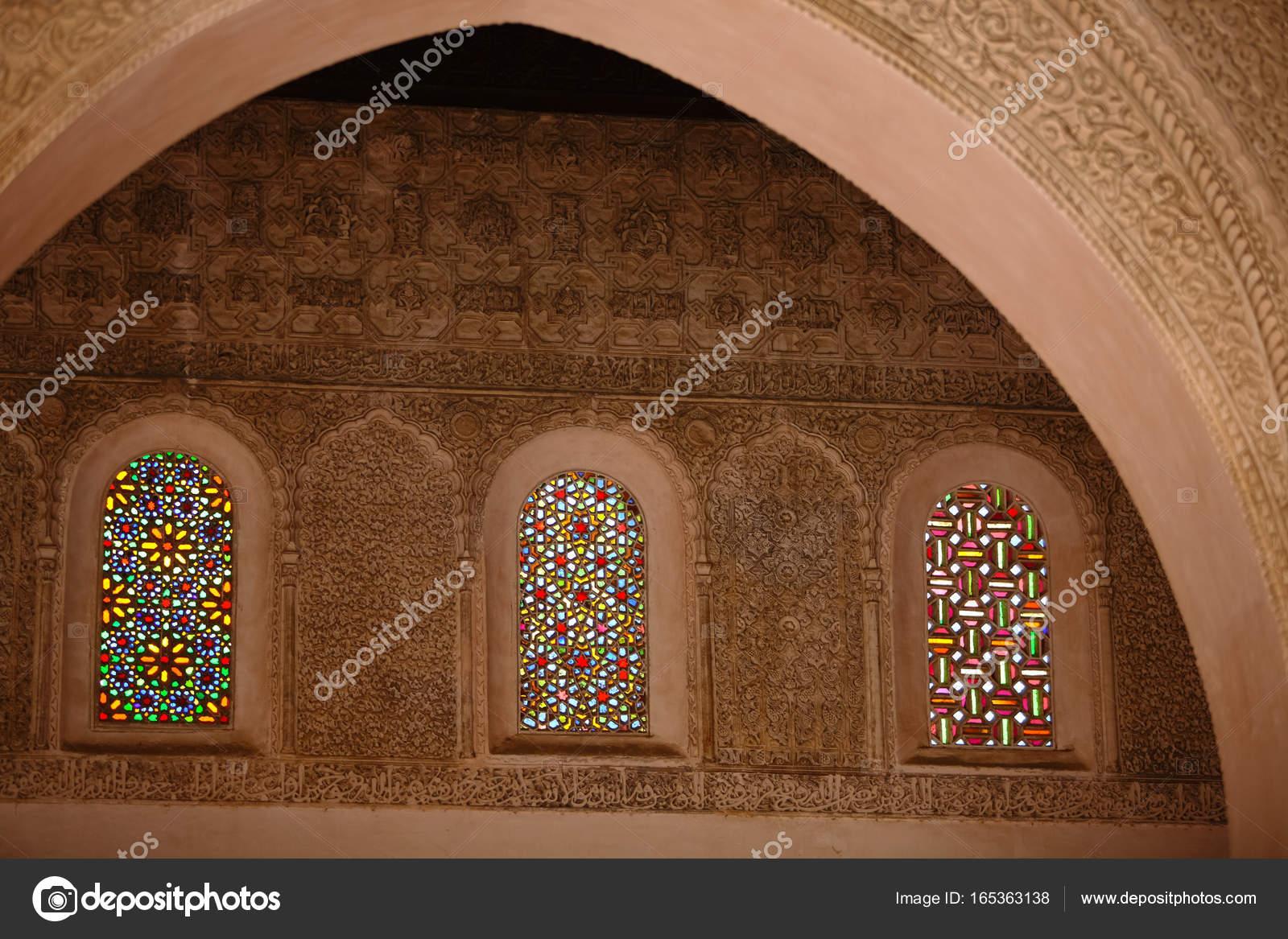 Detalhe Decorativo De Parede Antiga Mesquita Decorado Com Bonitos  -> Vitrais De Gesso Para Sala