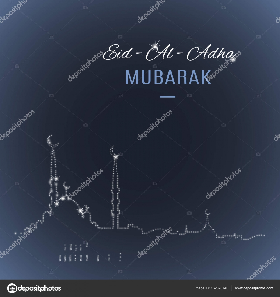 Arabic Islamic Holiday Eid Al Adha Mubarak Greeting Card Stock