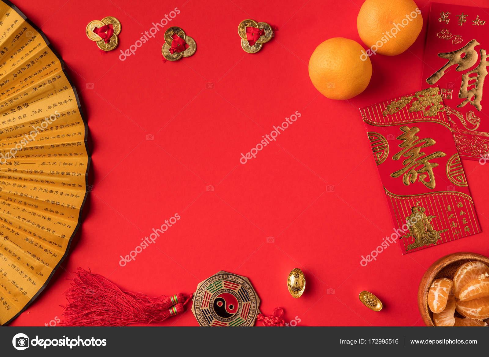 chinesische Dekorationen und Mandarinen — Stockfoto © AntonMatyukha ...