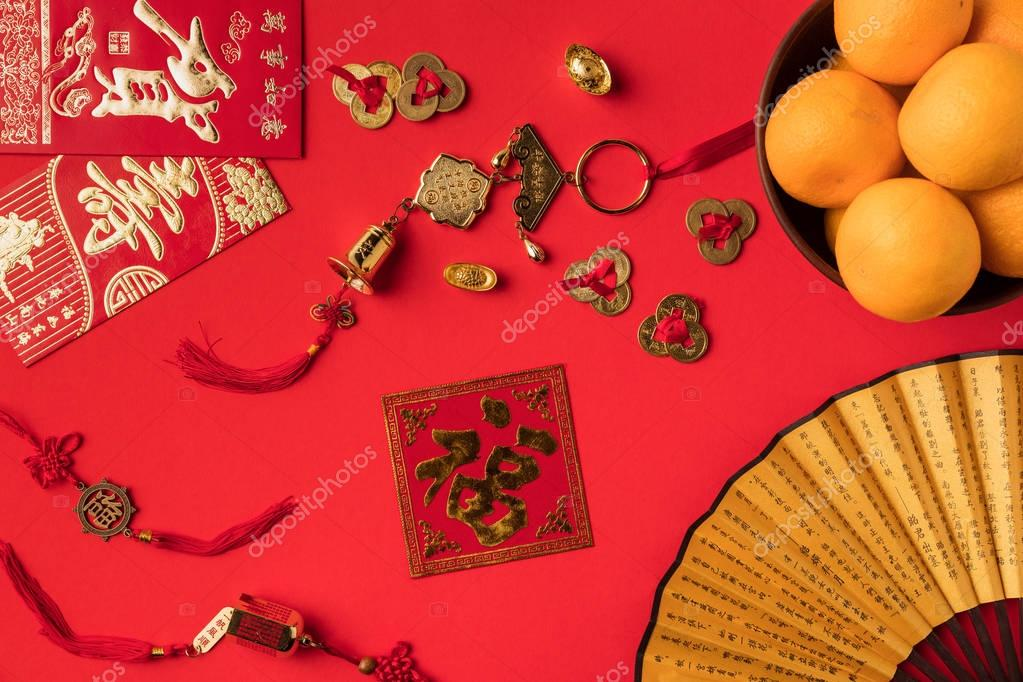 oriental decorations and tangerines