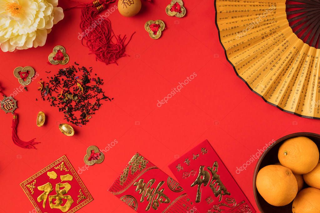 chinese decorations and tangerines