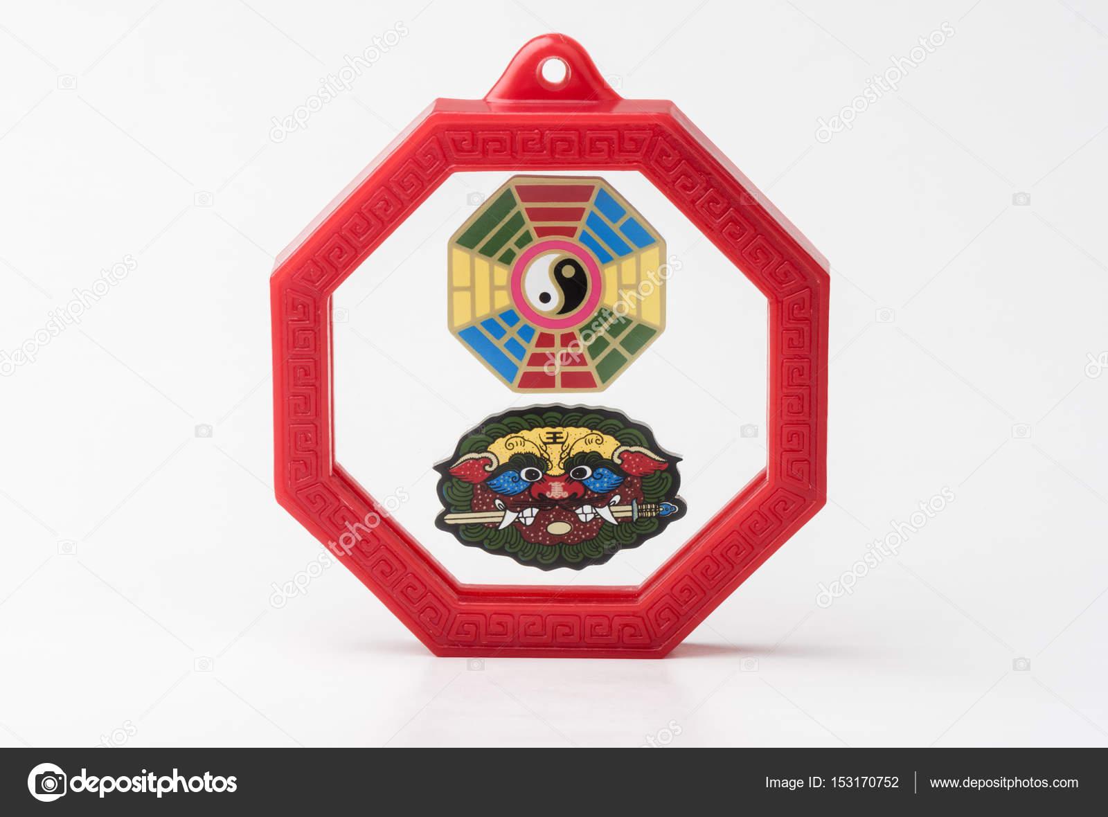 Feng Shui Bagua Spiegel Stockfoto C Norgallery 153170752