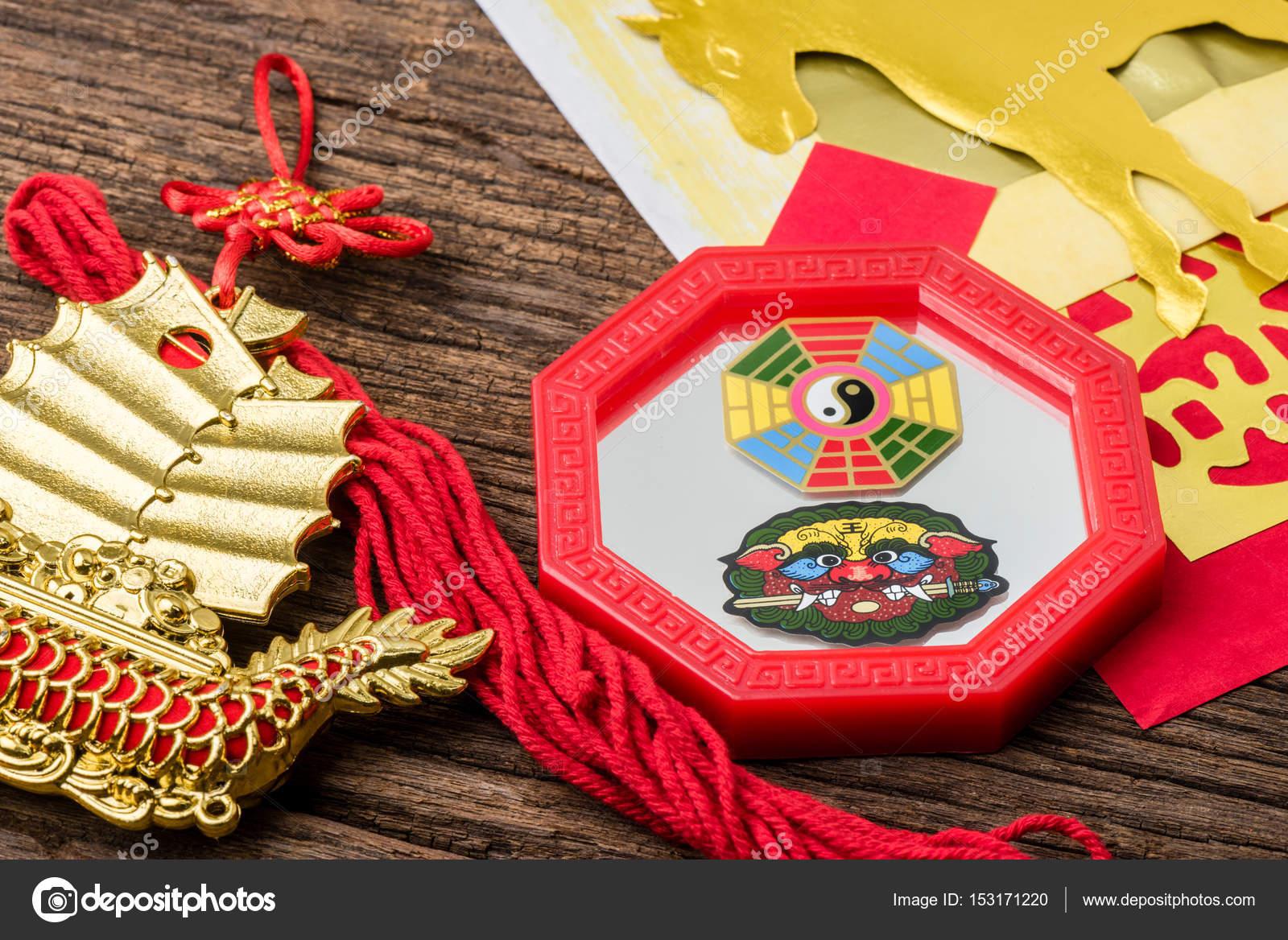 Feng Shui Bagua Spiegel Stockfoto C Norgallery 153171220