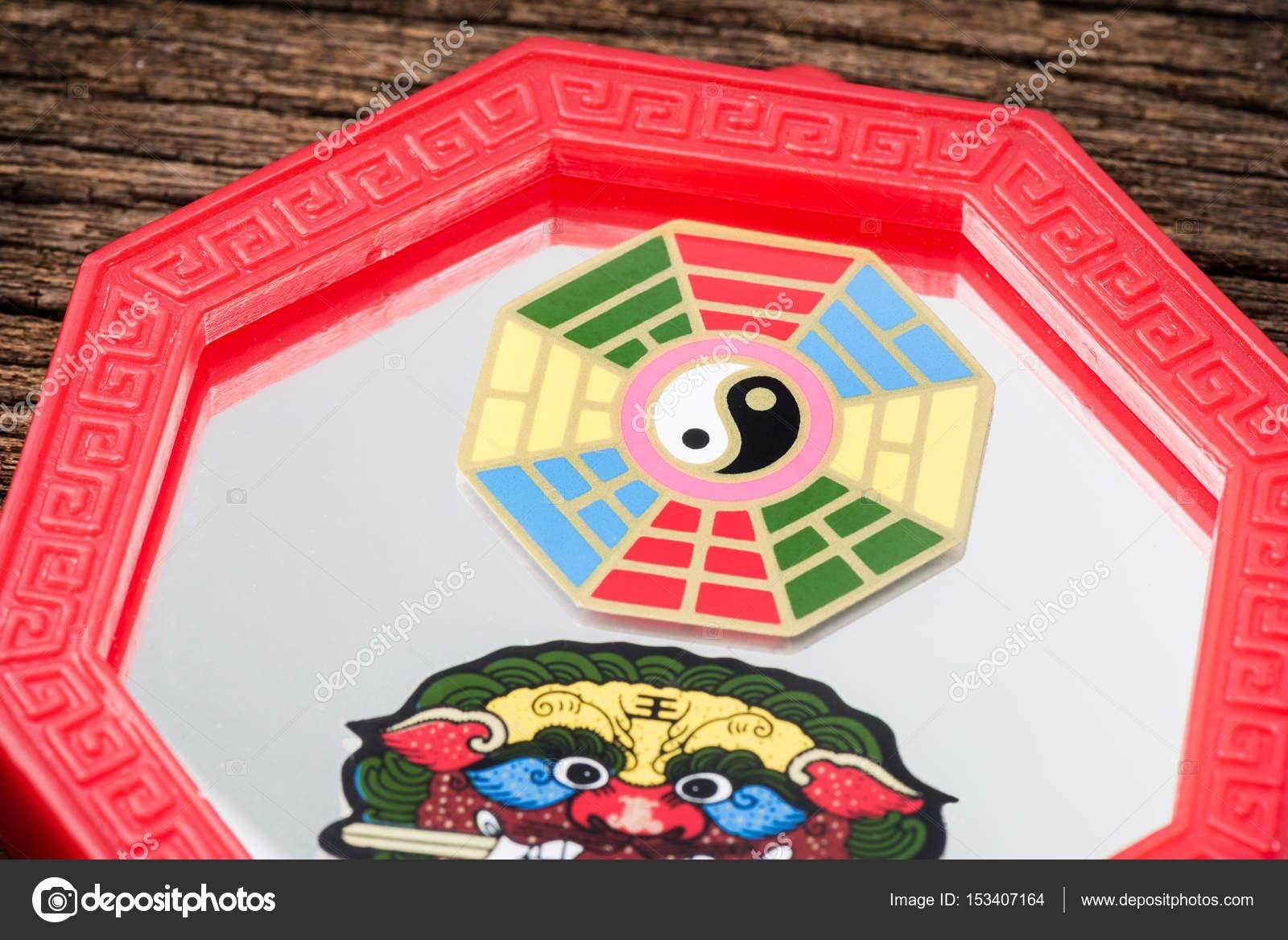 Feng Shui Bagua Spiegel Stockfoto C Norgallery 153407164