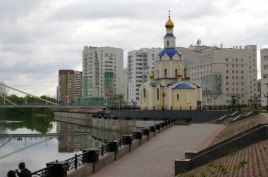 University embankment, campus and the Church of the Archangel Gabriel in Belgorod