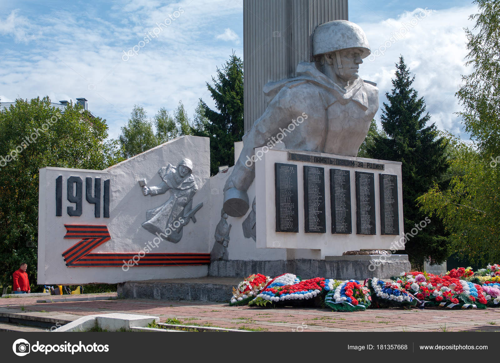 Как купить памятник архитектуру ветерану вов гранитные памятники каталог фото цены