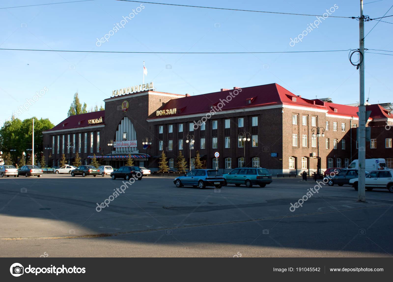 Фото с дня россии площадь калинина калининград