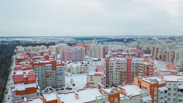 A modern város égboltja és városképe. Felhőkarcolókkal ellátott felhőkarcolók