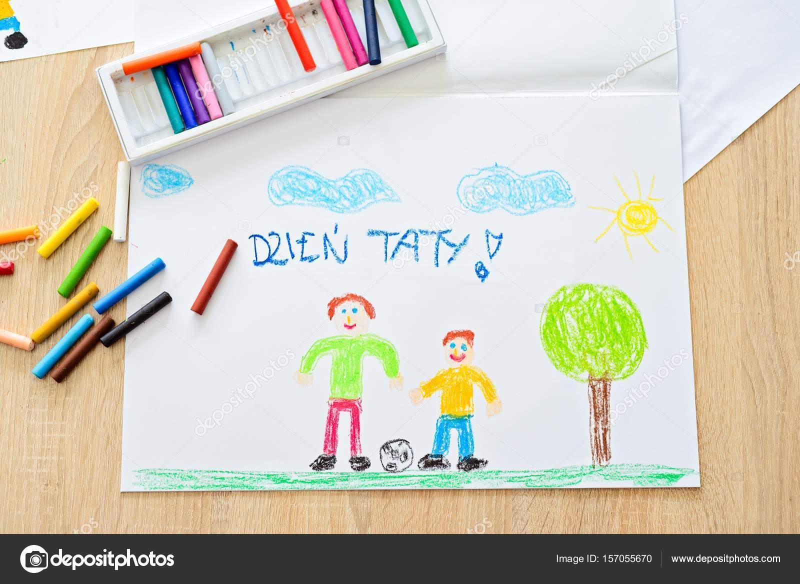 Dibujo de los niños de color: tarjeta del día del padre con palabras ...