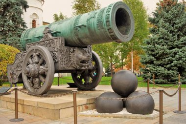 King Cannon in Moscow Kremlin. Color photo.