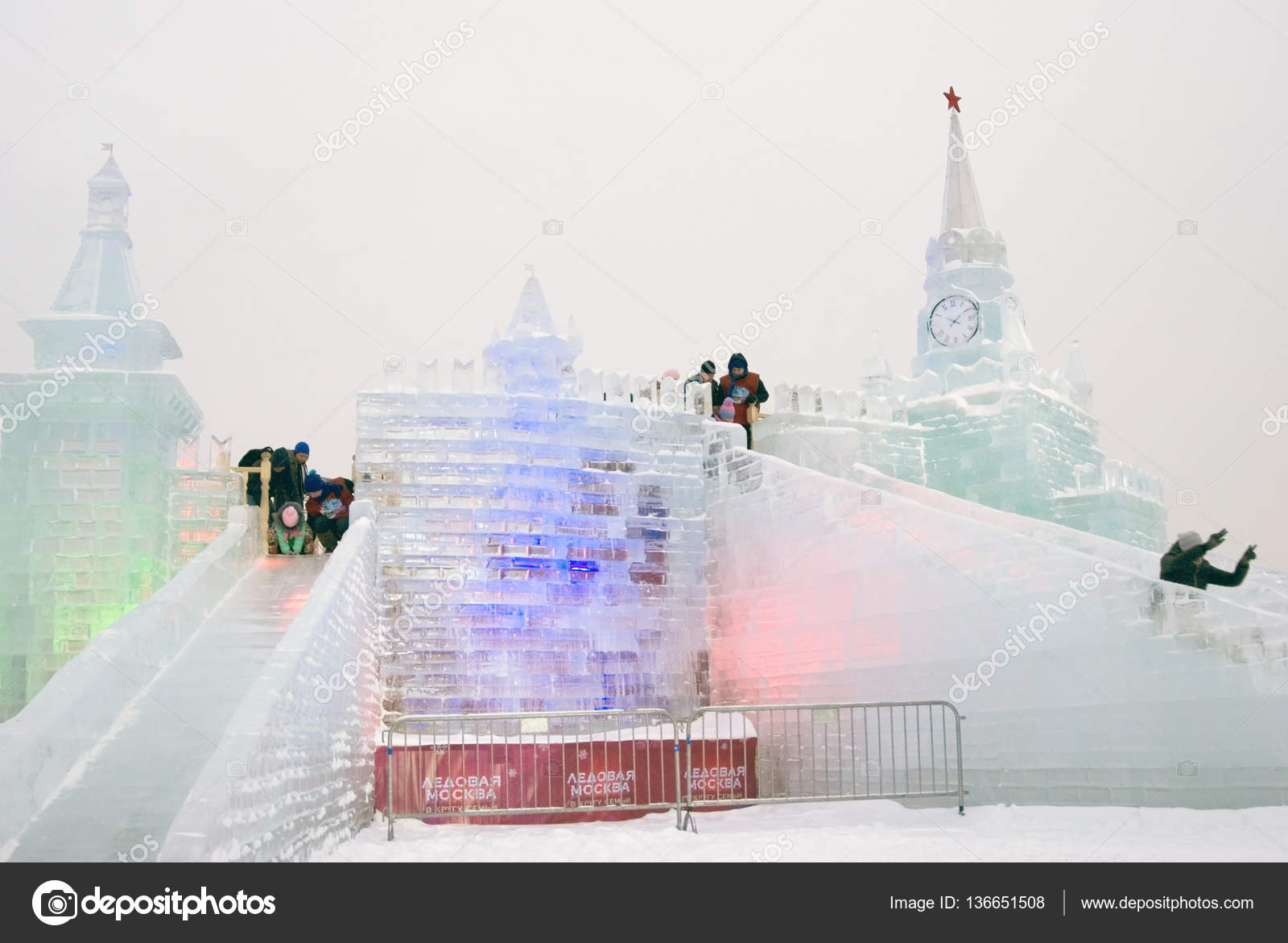 Ice figures in Moscow. Moscow Kremlin model made of ice. – Stock ...