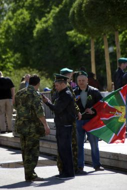 Day of the border guard celebration
