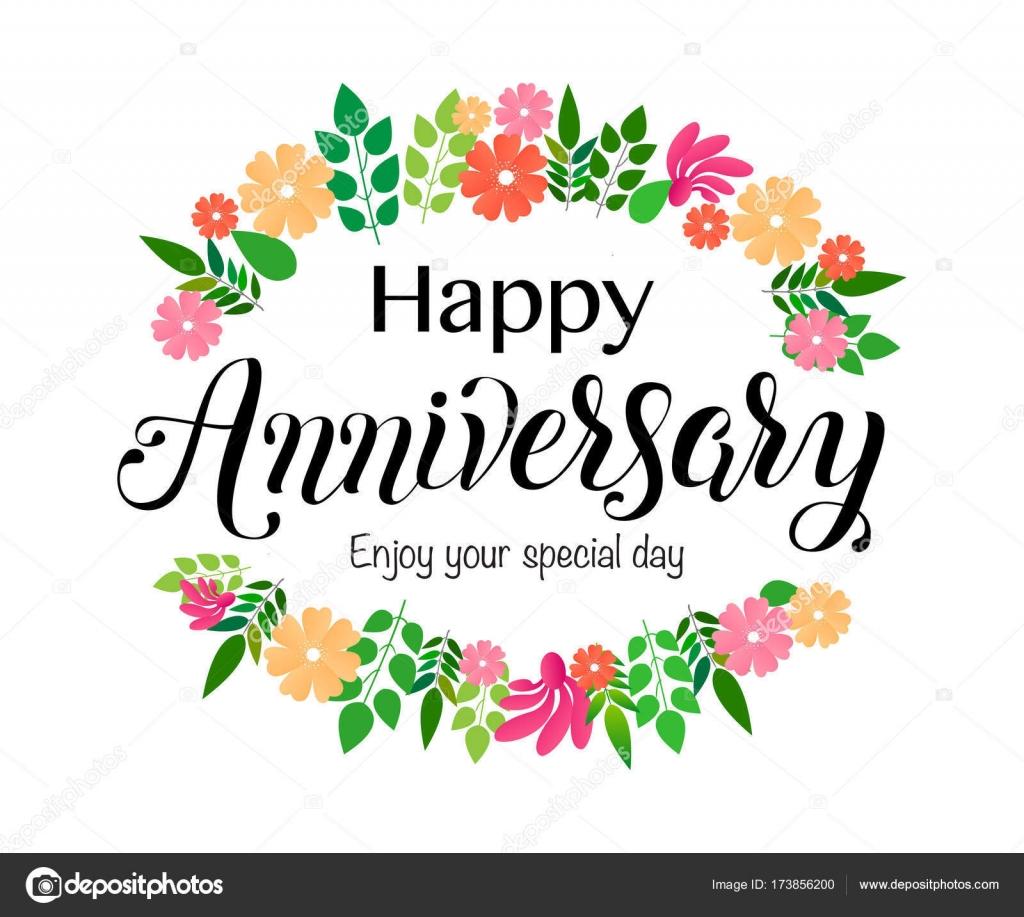 Happy Anniversary Banner Clip Art Www Pixshark Com