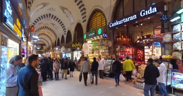 Old Egyptian market in Istanbul for the sale of spices and sweets