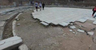 biblioteka celsus w Efezie z 135 roku reklamowego wyłączono serwery matchmakingu