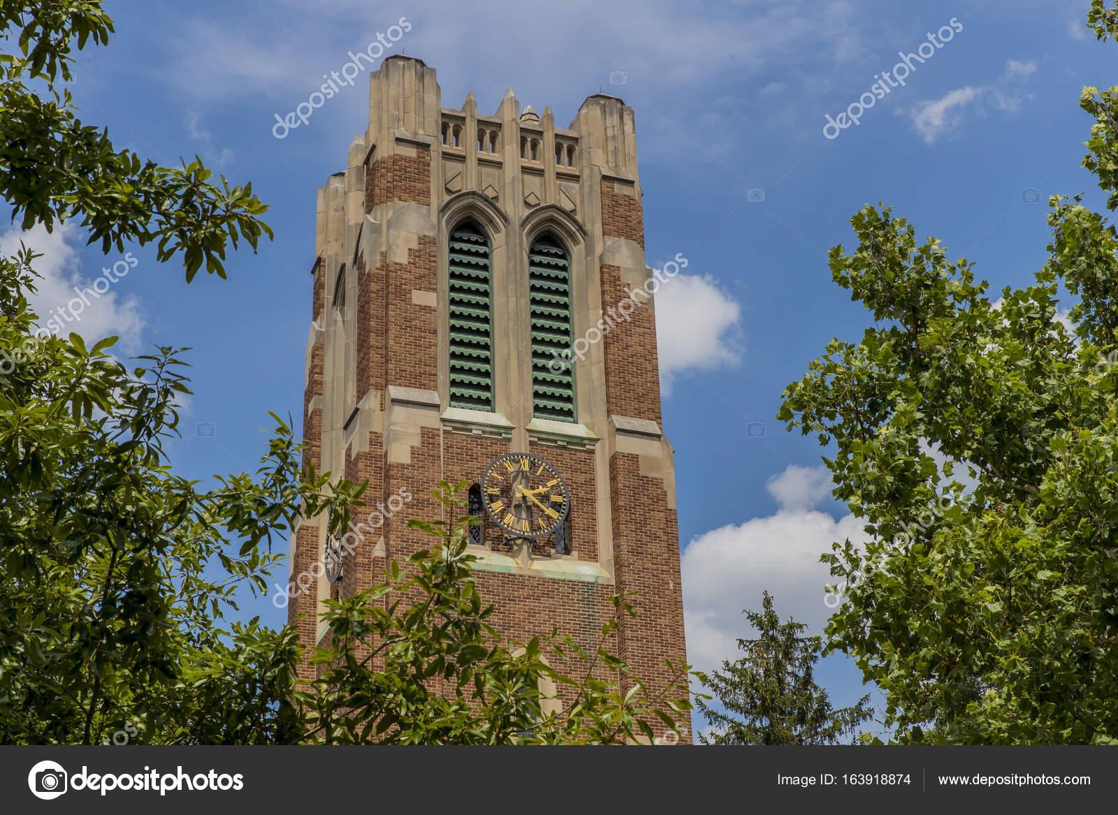ミシガン州立大学の Beaumont タ...