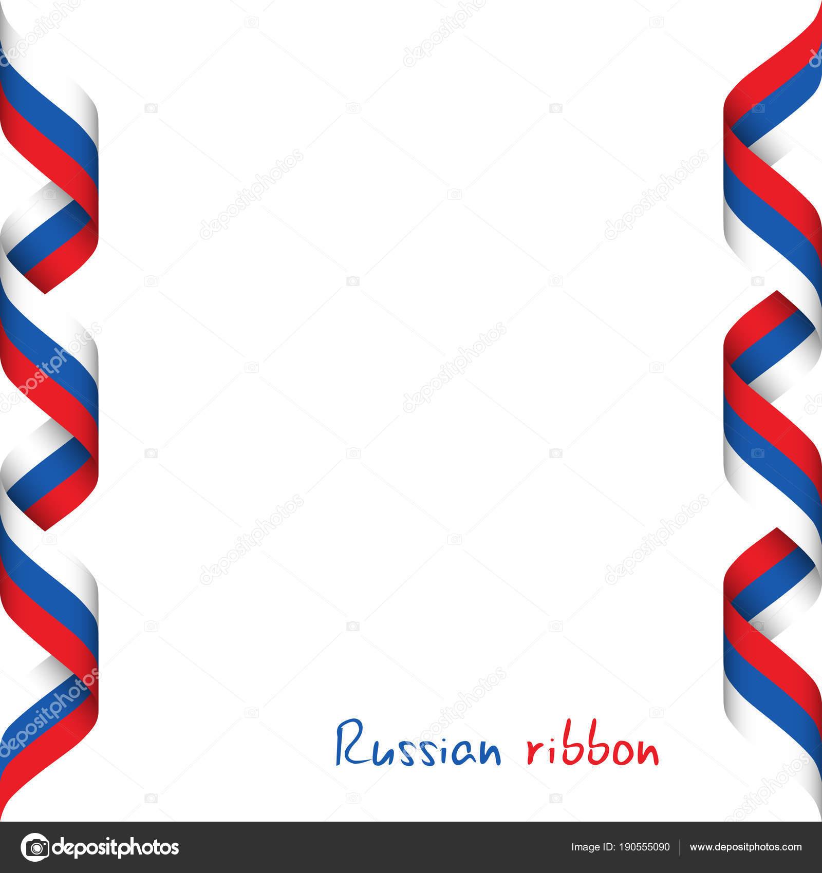 Tricolore senza sfondo