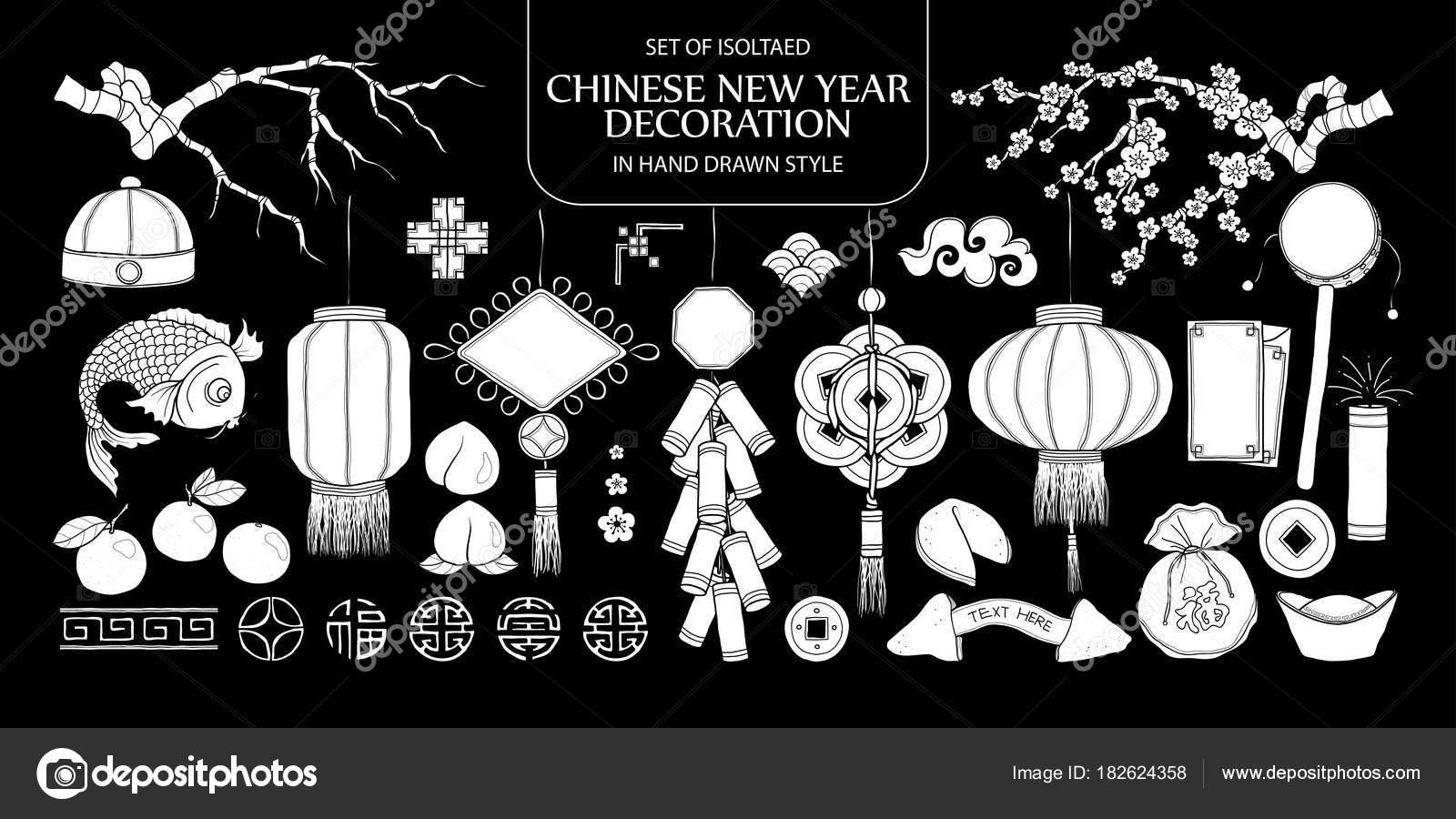 Satz von isolierten weißen Silhouette chinesische neue Jahr ...