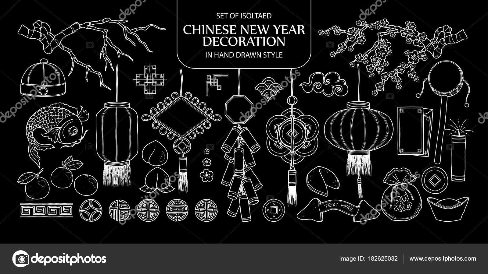 Satz von isolierten chinesische neues Jahr-Dekoration. Niedliche ...