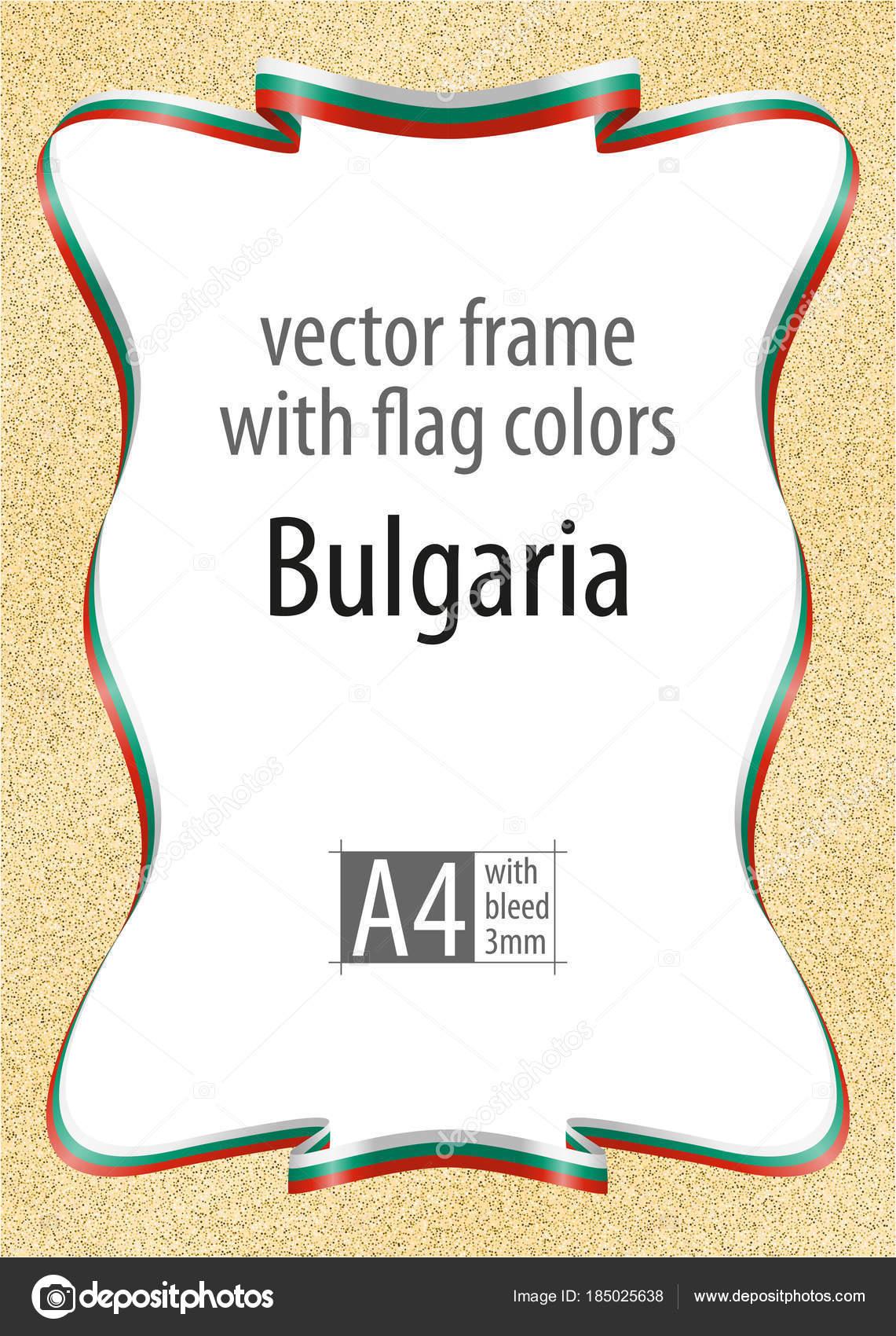 Marco y borde de cinta con los colores de la bandera de Bulgaria ...