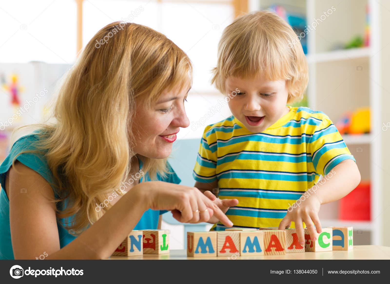 Мат учит сину фото 275-352