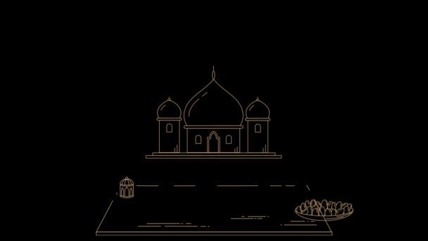 Eid Mubarak Celebration Animation Concept Islamic Food Video By C Ddy Setya3322 Gmail Com Stock Footage 353539990
