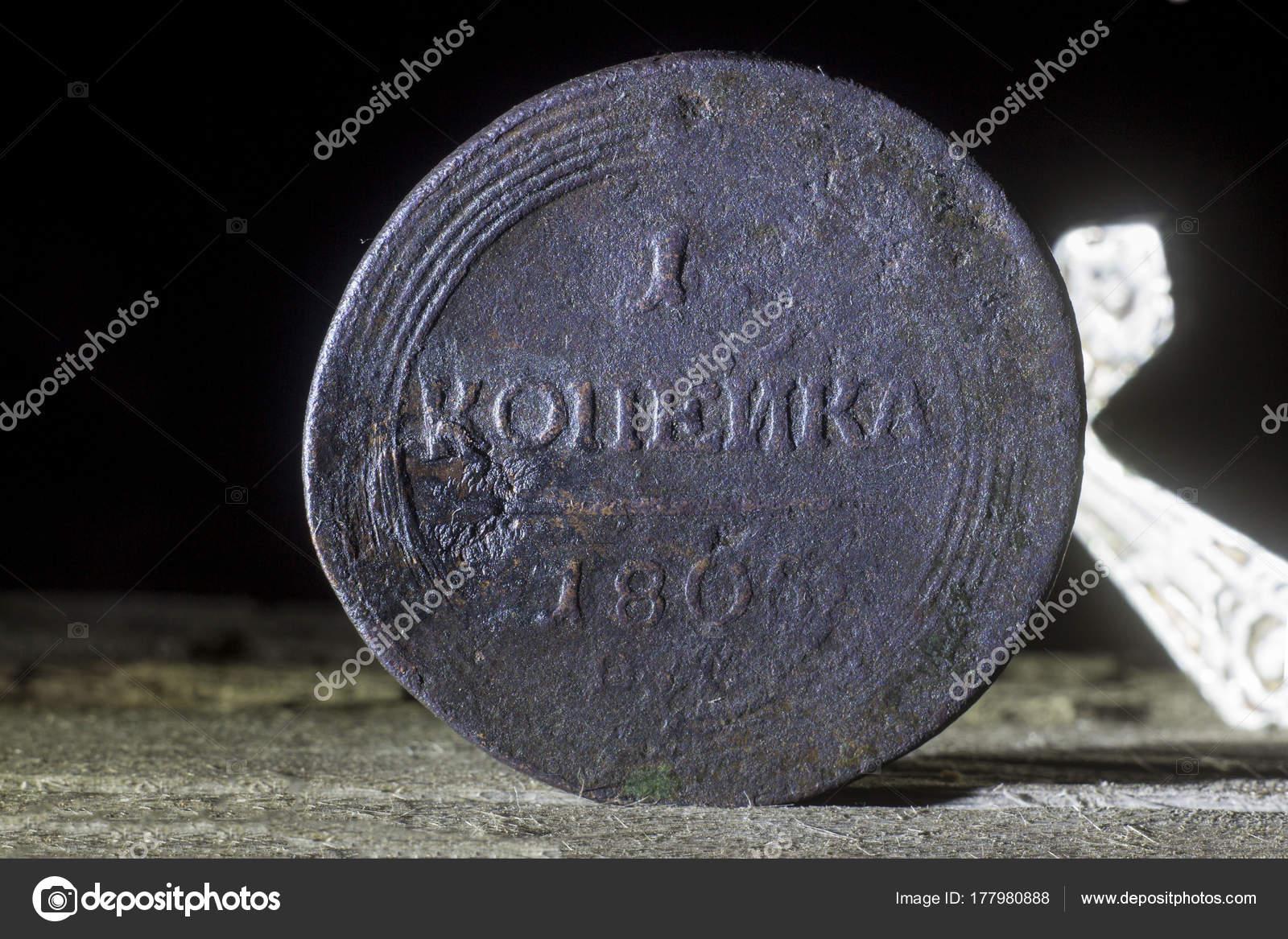 ca6906dee Staré mince Ruské impérium 1805 na rozostřeného pozadí pravoslavné kříž —  Fotografie od ...