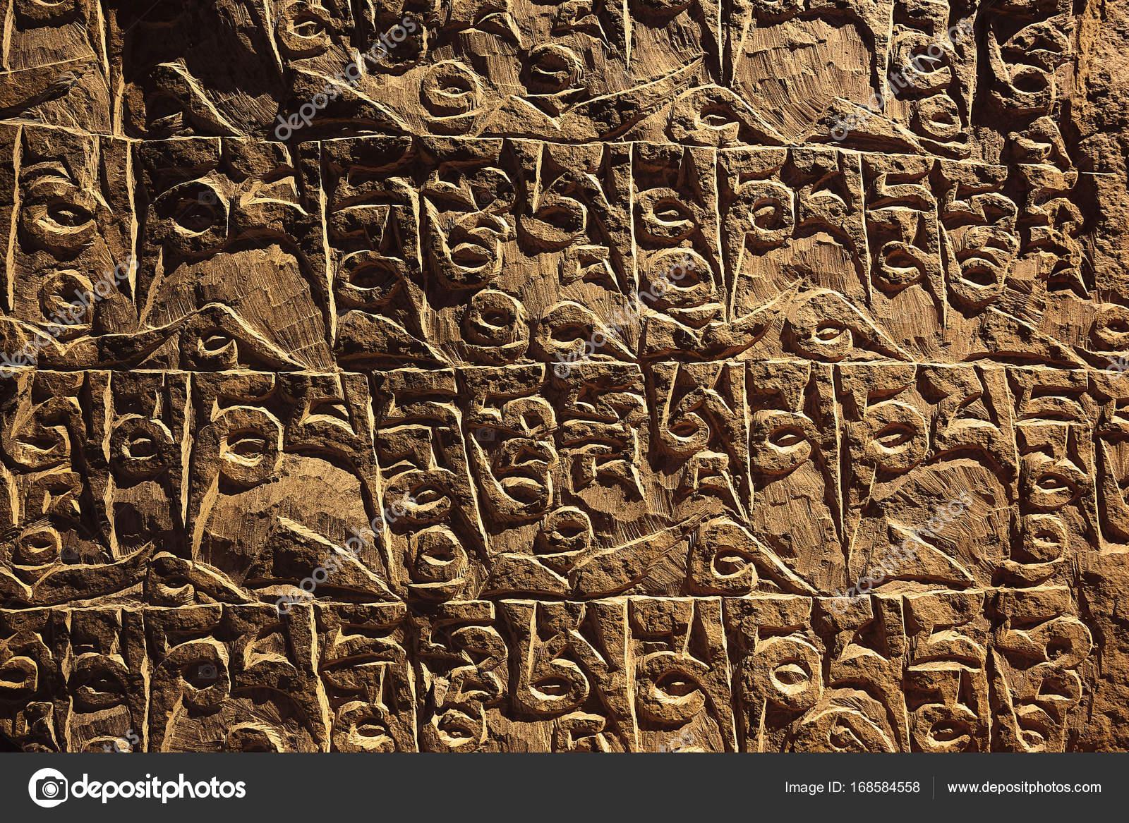Buddhist Religious Symbols Ancient Tibet Temple Buddhism Spiritual