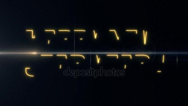 Gouden Geel Laser Neon Gelukkig Nieuwjaar Star Tekst Met Glanzende