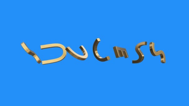 golden SUCCESS word gathering from letters parts spin animation on blue screen background - new quality unique financial business animated dynamic motivation motion text glamour video footage