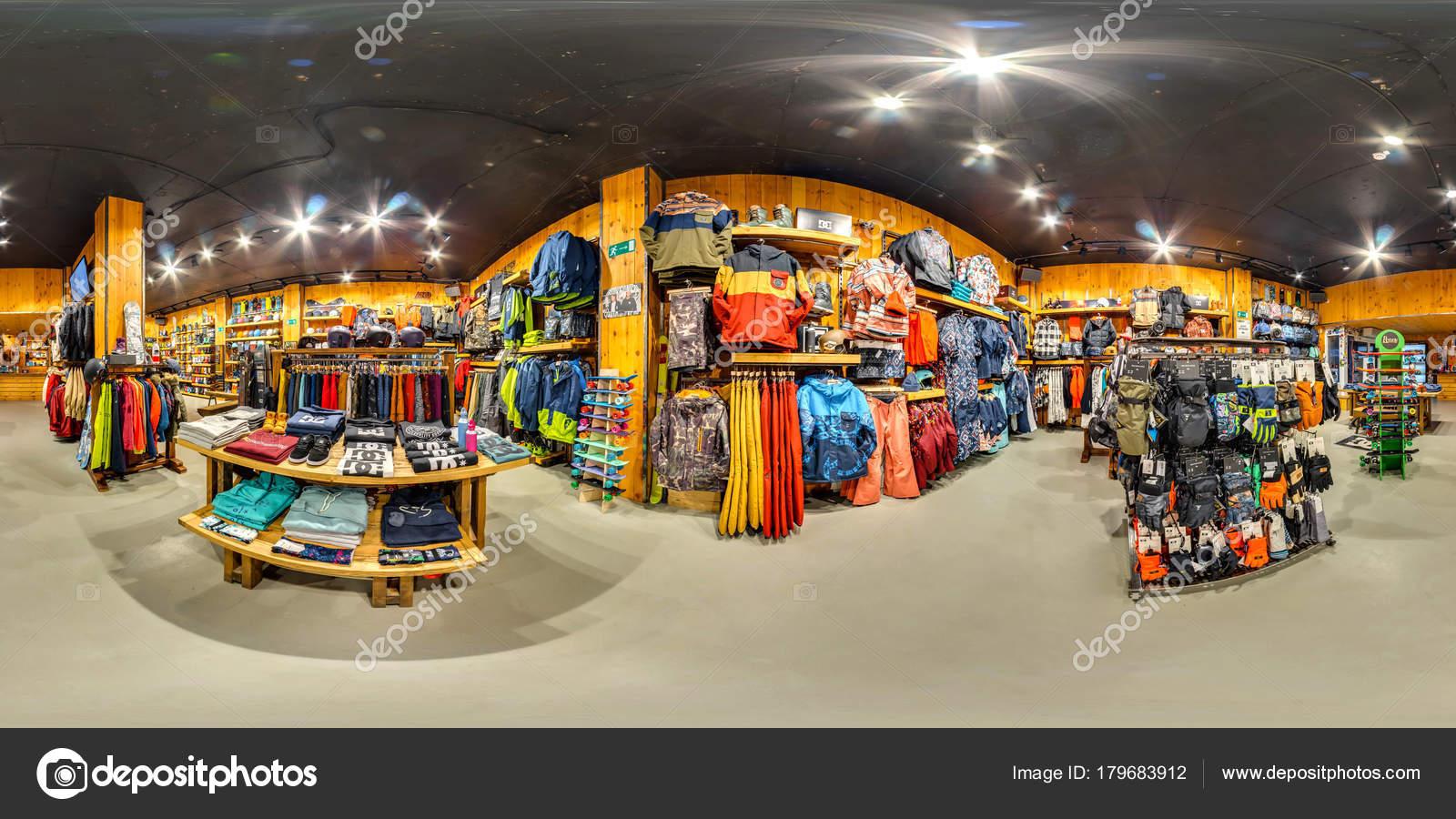 Москва 21 декабря 2017 магазин спортивных товаров для активного и ... 6c73dadda43