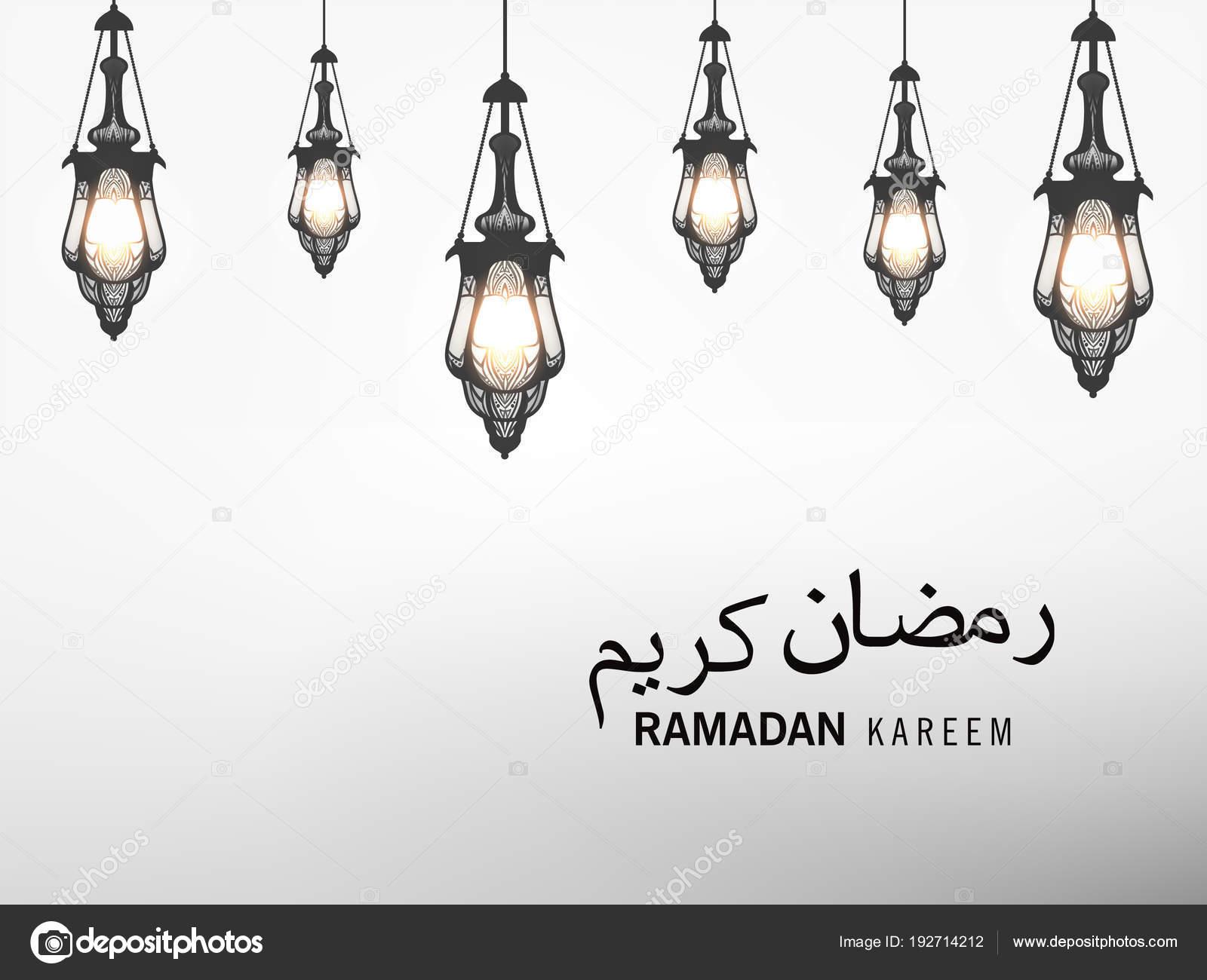 Kreative Arabische Muster Mit Islamischen Kalligraphie Rahmen Und ...