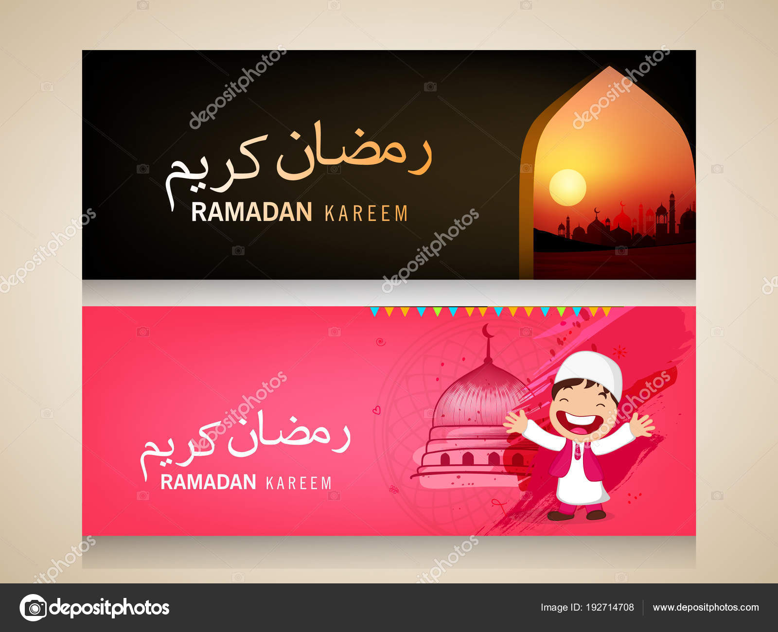 Golden arabic islamic calligraphy of text ramadan kareem in